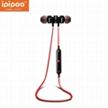 ipipoo wireless smart sport stereo earphone IL93BL