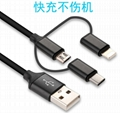 3 in 1 USB Cable For iPhone Micro USB