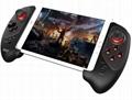 IPEGA PG-9083 Bluetooth Gamepad Stretch