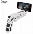 iPega PG-9082 Bluetooth Gamepad Shooting