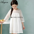 Angou New children clothes girls