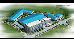 Fanghong Auto Air Conditioner Co., Ltd