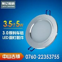 3寸LED砂銀車鋁筒燈外殼套件