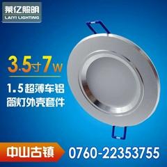 3.5寸LED燈具車鋁外殼配件