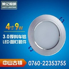 led4寸貼片式車鋁筒燈外殼套件
