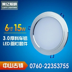 15W筒灯外壳6寸LED配件
