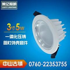 LED压铸筒灯外壳配件3寸5W