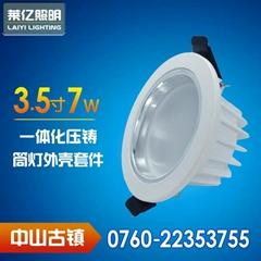 3.5寸7WLED压铸筒灯灯壳套件