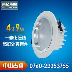 4寸LED壓鑄筒燈外殼配件