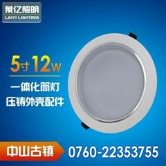 5寸新款一体化白色压铸筒灯外壳