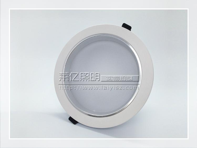 8寸LED白色压铸筒灯外壳套件 5
