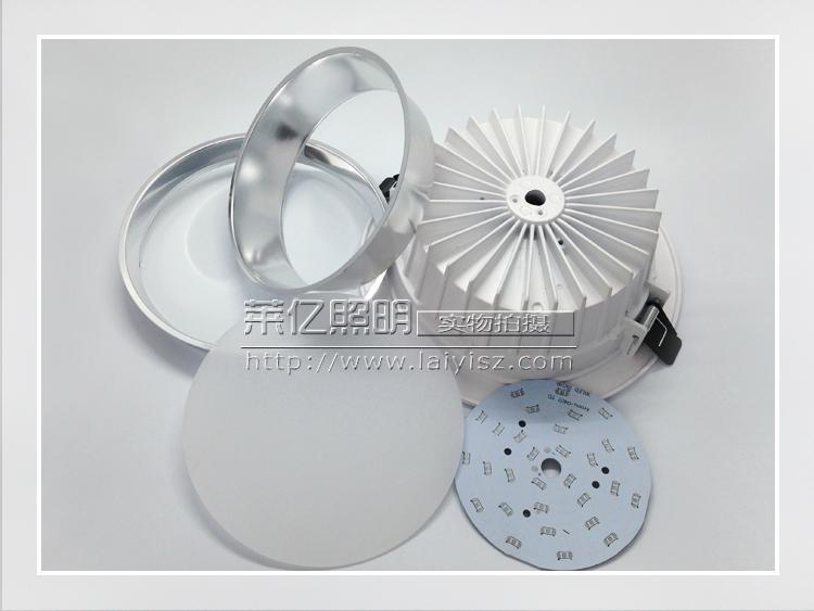 8寸LED白色压铸筒灯外壳套件 4