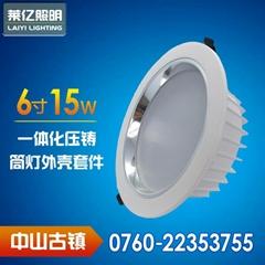 8寸LED白色压铸筒灯外壳套件