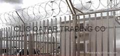 Palisade Security Fence &Gates