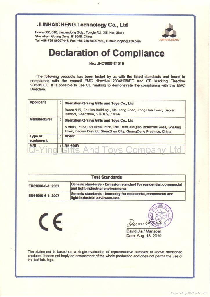 CE Certificate For Motor of LED Shower Head