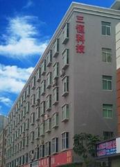 深圳市三恒科技有限公司