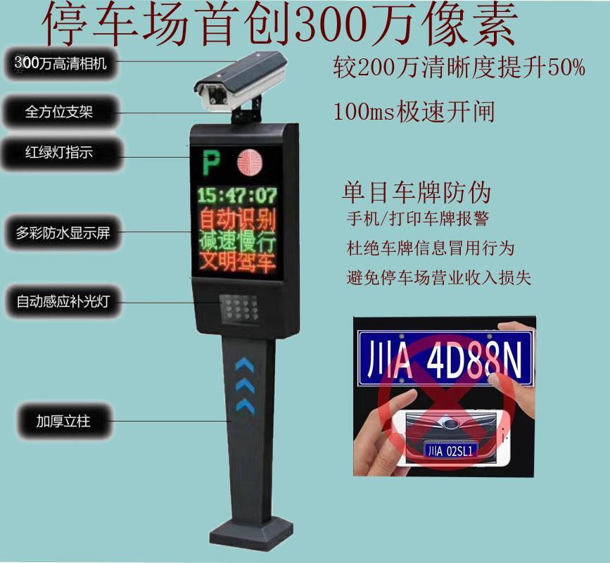 车牌识别系统 1