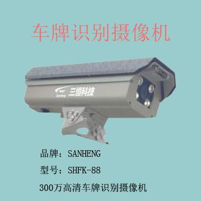 车牌识别摄像机 1