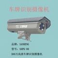 車牌識別攝像機