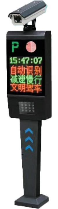 深圳車牌識別系統 1