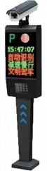 深圳車牌識別系統