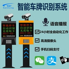 車牌識別系統一體機小區停車場收費自動識別