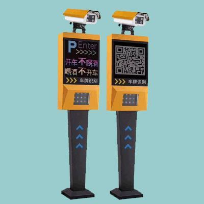車牌識別系統一體機小區停車場收費自動識別 2