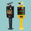 車牌識別系統一體機小區停車場收費自動識別 3