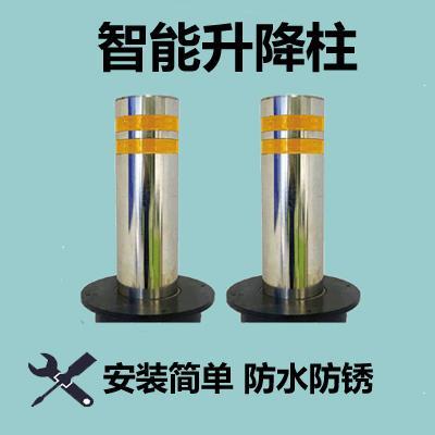 升降柱不锈钢液压防冲撞路桩电动遥控升降地柱路障厂家直销 1