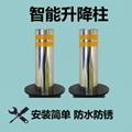 升降柱不锈钢液压防冲撞路桩电动