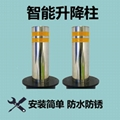 昇降柱不鏽鋼液壓防衝撞路樁電動