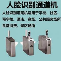 擺閘翼閘門禁系統人臉識別工地三輥閘人臉識別測溫人行道閘