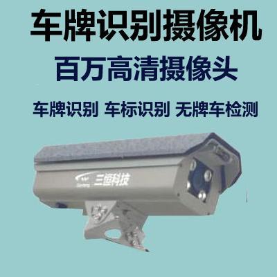 智能车牌识别相机小区车辆收费停车场管理系统联网摄像头 1