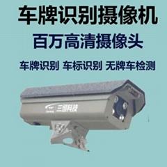 智能车牌识别相机小区车辆收费停车场管理系统联网摄像头