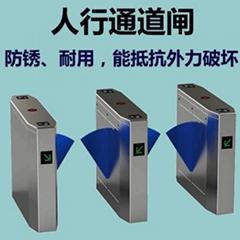 速通門學校人臉識別人行通道閘工地鐵刷卡閘機門禁系統