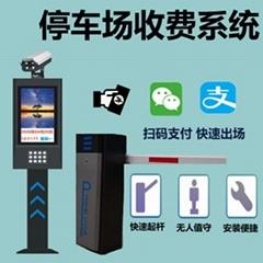 智能車牌識別系統停車場收費管理廣告道閘一體機空降閘擋車杆