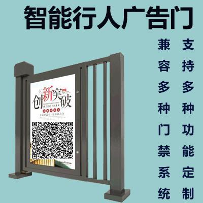 小區廣告門小門無刷自動感應門禁系統指紋人臉識別智能人行通道閘