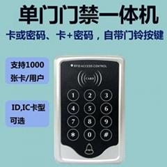 小区电子门禁系统套装玻璃门刷卡密码锁电磁锁磁力无线门禁一体机