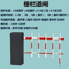 柵欄道閘杆八角四方柵欄杆擋車起落直杆停車場小區門衛昇降杆道閘