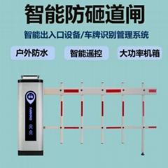 停車場電動柵欄道閘一體機小區門禁起落杆自動道閘系統欄杆昇降杆