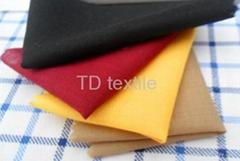 "TC 65/35 45*45 96*72 44"" pocketing fabric"
