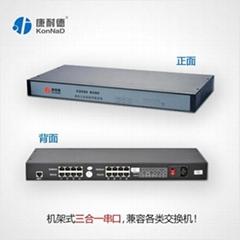 RS485串口服務器