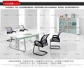 東莞辦公傢具現代簡約會議桌