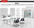 東莞辦公傢具現代簡約會議桌 2