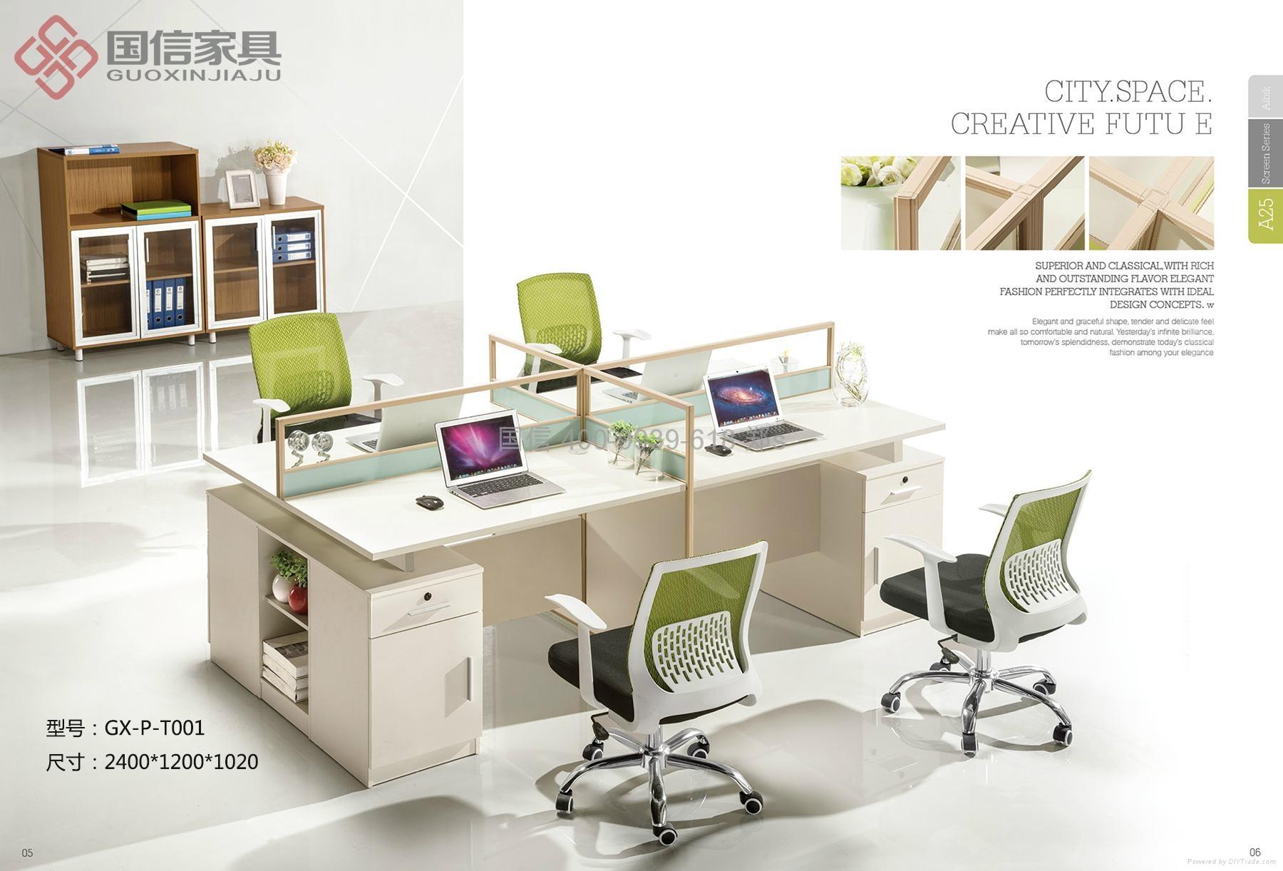 東莞辦公傢具時尚鋼架辦公屏風桌厚街辦公室傢具廠家 2