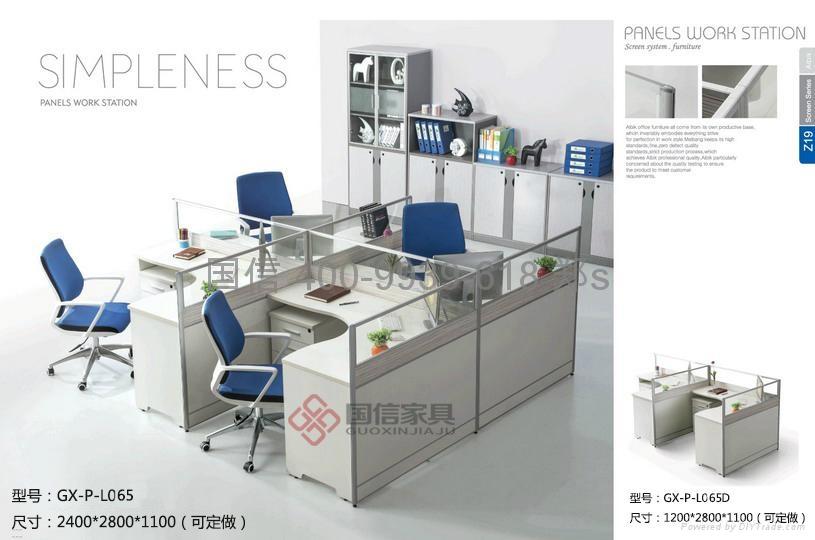 東莞辦公室傢具廠家 屏風辦公桌卡座廠家直銷 辦公桌 國信 2