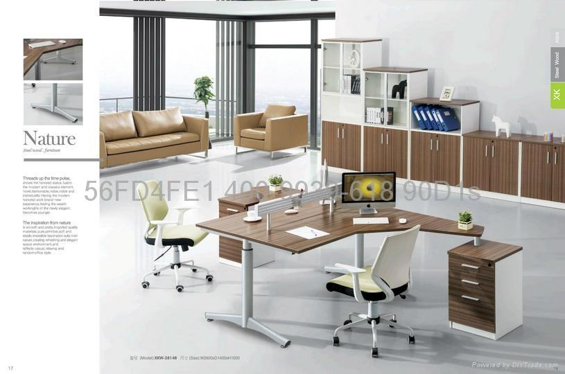 鋼架辦公屏風桌