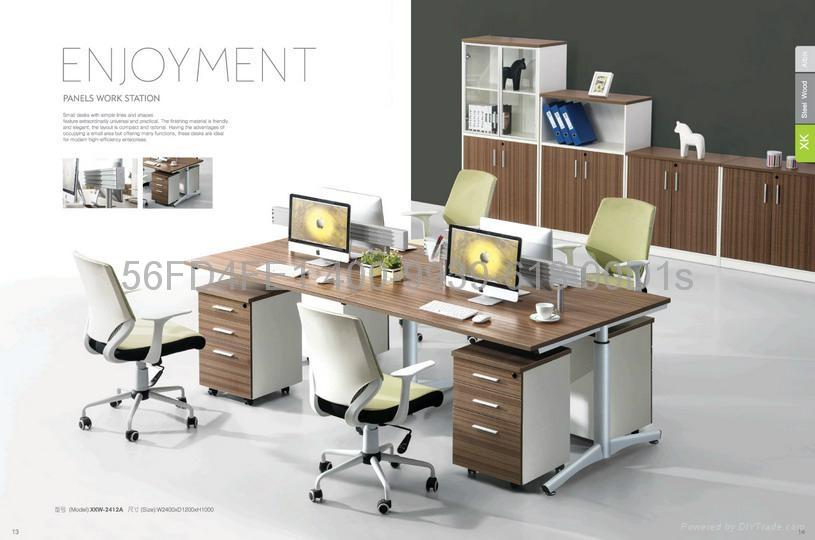職員屏風辦公桌