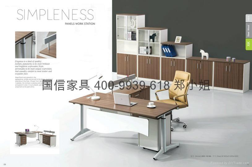 東莞辦公傢具單人位辦公桌 主管經理辦公桌 鋼架轉角卡座 2