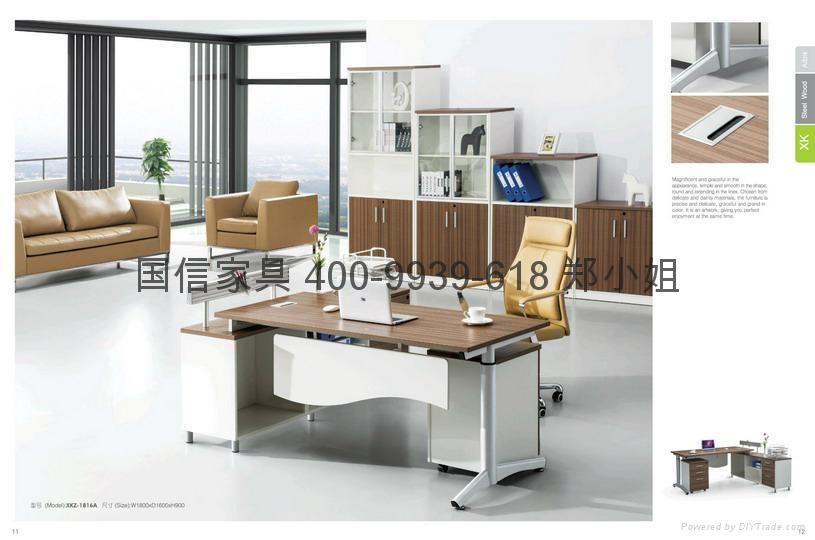 東莞辦公傢具單人位辦公桌 主管經理辦公桌 鋼架轉角卡座 1